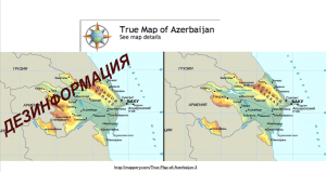 """True"" Map of Azerbaijan"