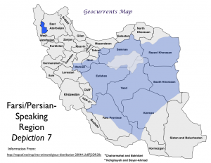 Farsi Language Map 7