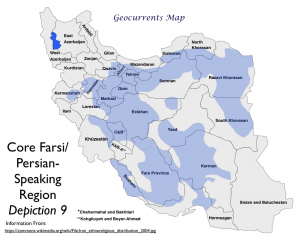 Farsi Language Map 9