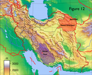 Iran Physical Map Overlay