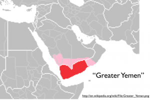 Greater Yemen Map