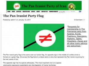 Flag of the Pan-Iranist Party of Iran