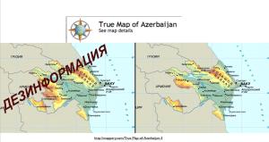 """""""True"""" Map of Azerbaijan"""